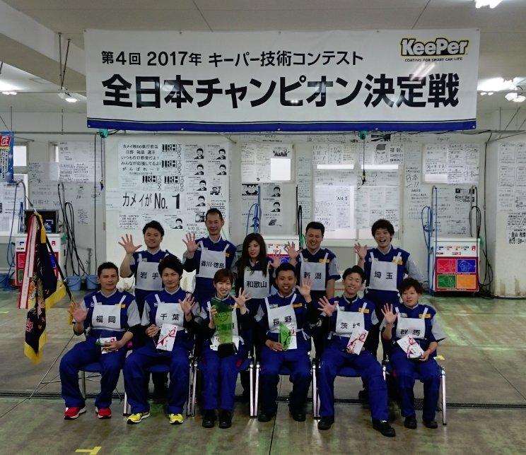 井口MG全日本③.jpg