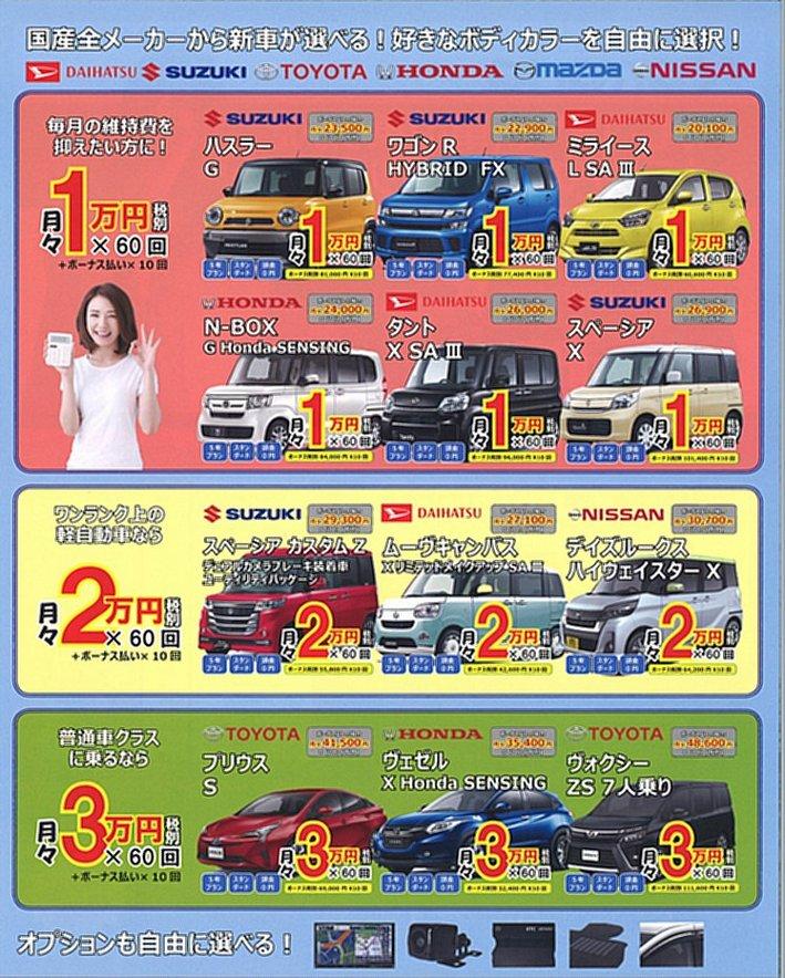 maika-ri-su2.jpg